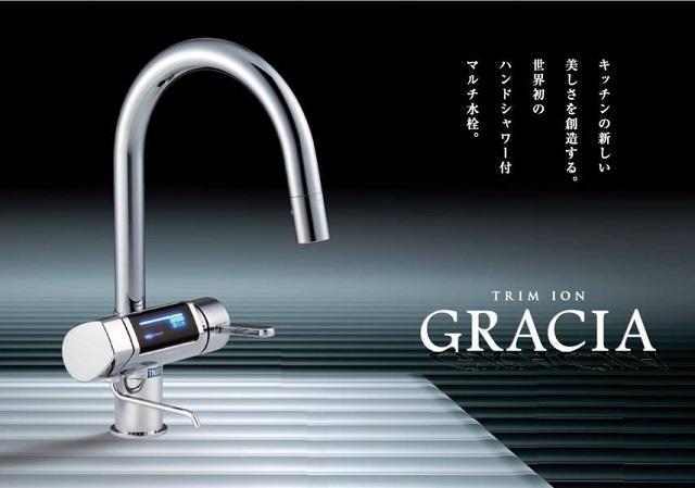 Máy lọc nước Trim Ion Gracia có nguồn gốc từ Nhật Bản