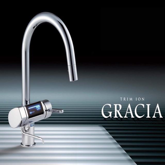 Nhiều khách hàng đánh giá cao về khả năng làm sạch nước siêu việt của Trim Ion Gracia