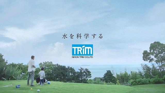 Tập đoàn Nihon Trim Co.Ltd Nhật Bản