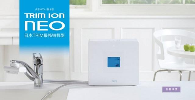 Trim Ion Hyper có hệ thống lọc ưu việt