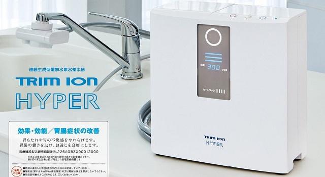 Trim Ion Hyper đã đem lại nhiều cải thiện cho sức khỏe